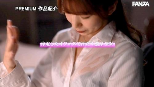 山岸逢花 画像02_092