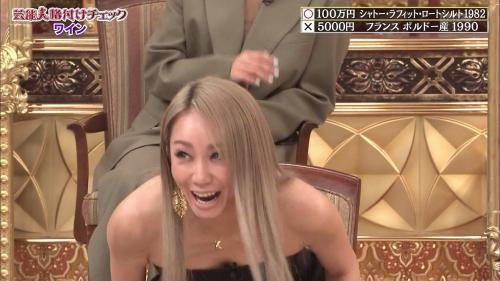 倖田來未 エロ画像026