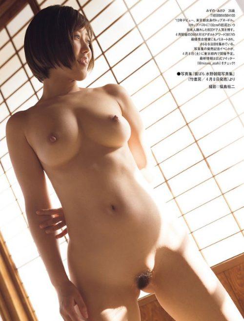 水野朝陽エロ画像097