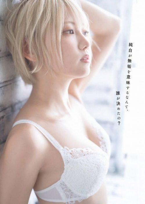 篠崎こころ エロ画像01_046