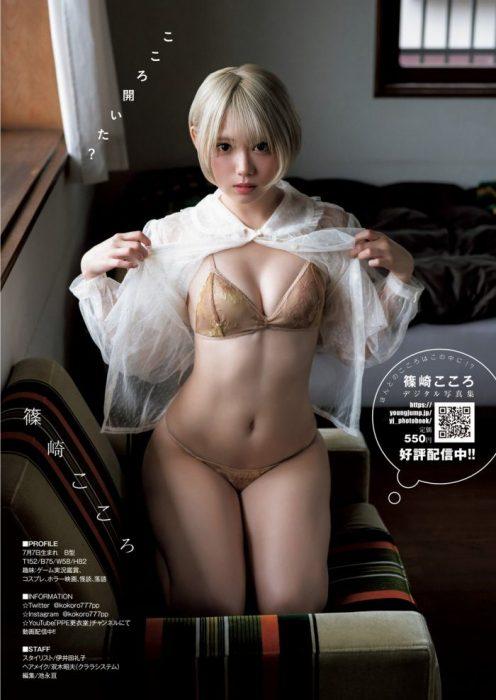 篠崎こころ エロ画像01_054