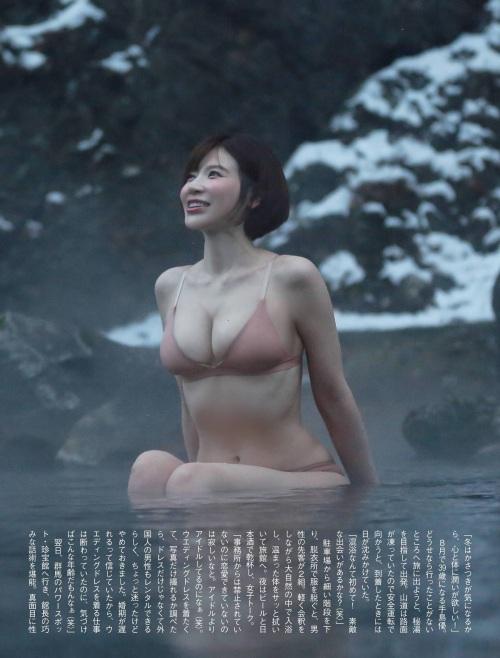 手島優エロ画像007