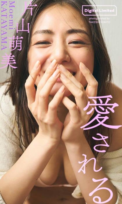 片山萌美エロ画像01_036