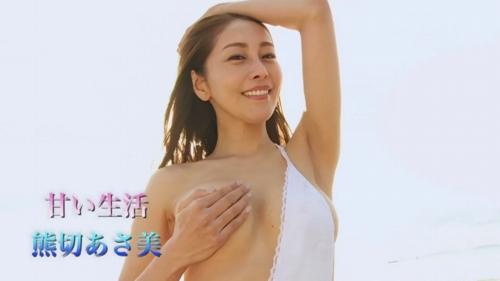 熊切あさ美エロ画像01_079