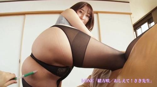緒方咲 エロ画像006