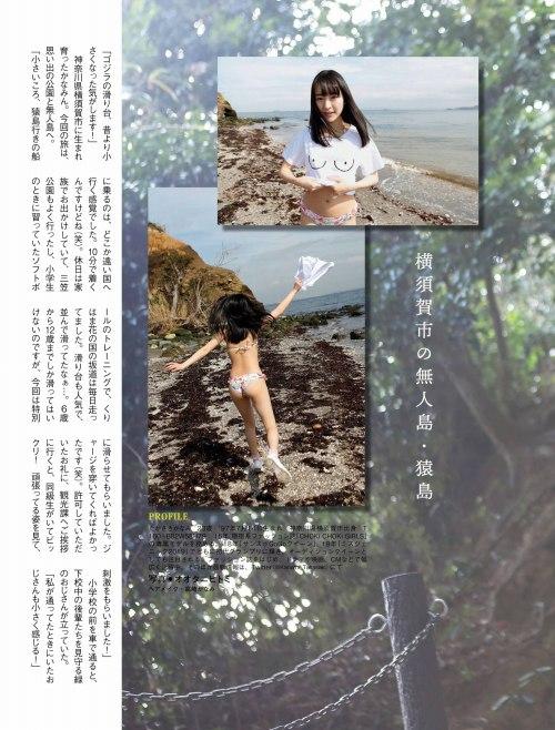 高崎かなみ 画像139