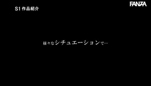 羽咲みはる画像01_087