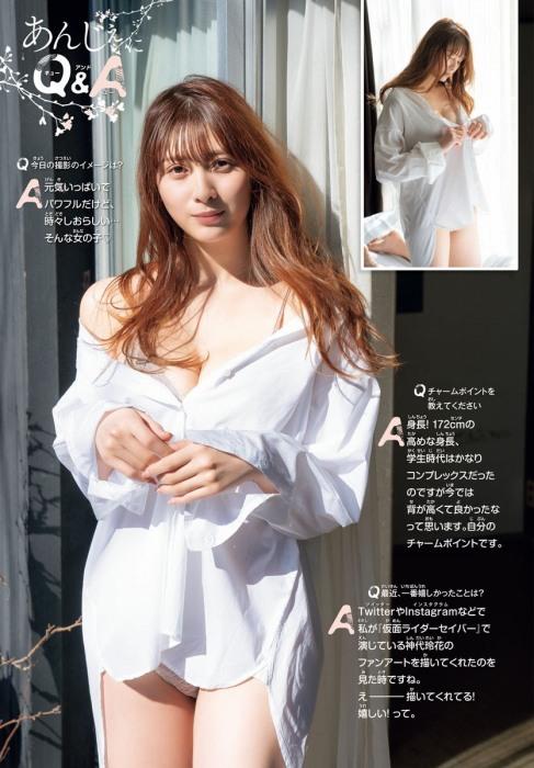 アンジェラ芽衣 エロ画像159
