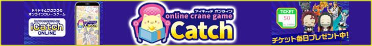 icatch-online_ios