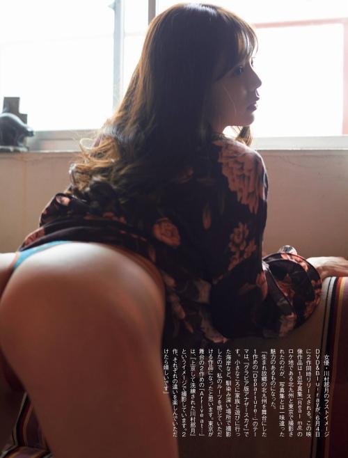 川村那月エロ画像185