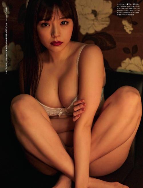 川村那月 画像183