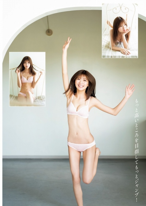 工藤美桜エロ画像198