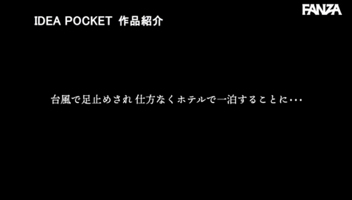 桃乃木かなエロ画像01_072