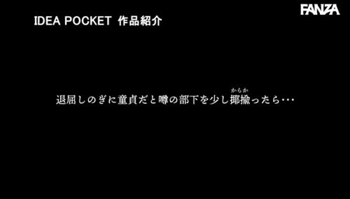 桃乃木かなエロ画像01_074