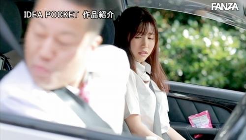 桜空ももエロ画像01_090