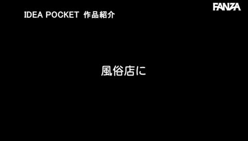 明里つむぎ エロ画像01_215