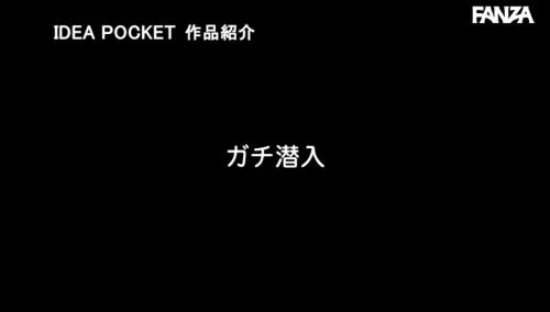 明里つむぎ エロ画像01_218