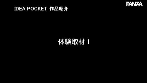 明里つむぎ エロ画像01_221
