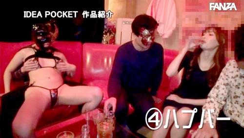 明里つむぎ エロ画像01_253
