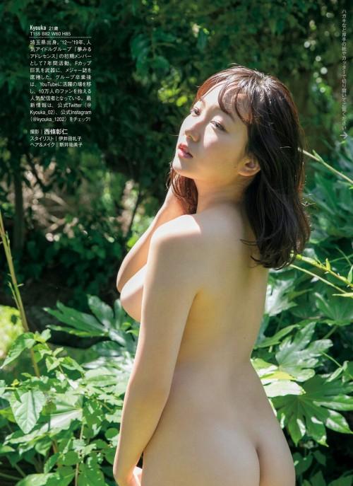 京佳 エロ画像206