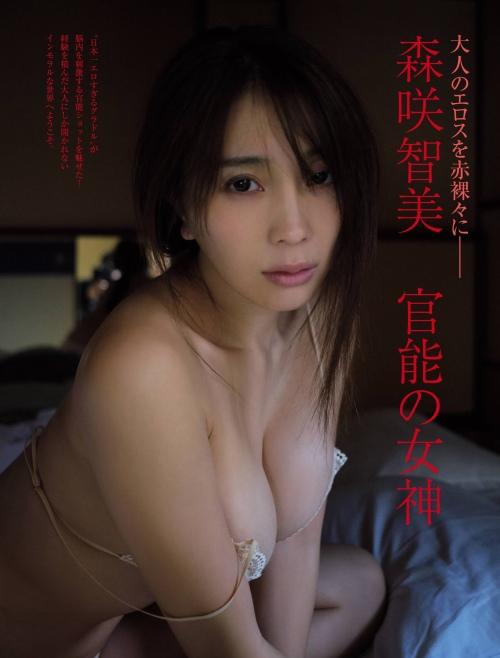 森咲智美画像01_205