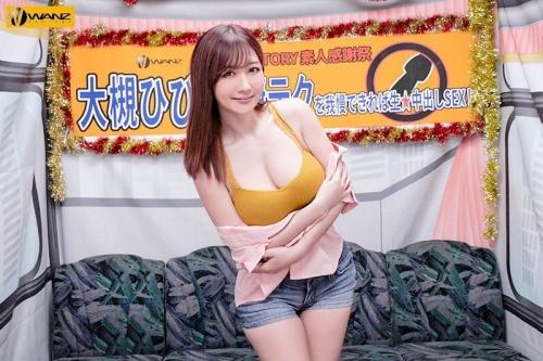 大槻ひびき エロ画像060