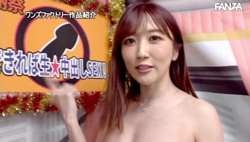 大槻ひびき エロ画像070