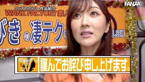 大槻ひびき エロ画像073