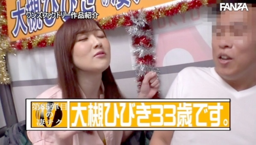 大槻ひびき エロ画像074
