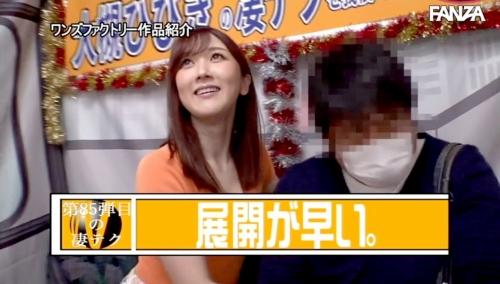 大槻ひびき エロ画像075
