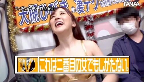 大槻ひびき エロ画像077