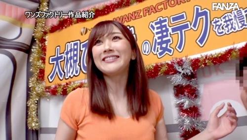 大槻ひびき エロ画像082