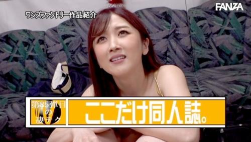 大槻ひびき エロ画像084