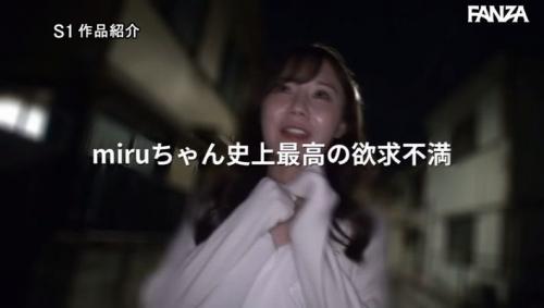 坂道みるエロ画像01_123