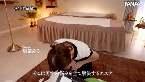 坂道みるエロ画像01_142