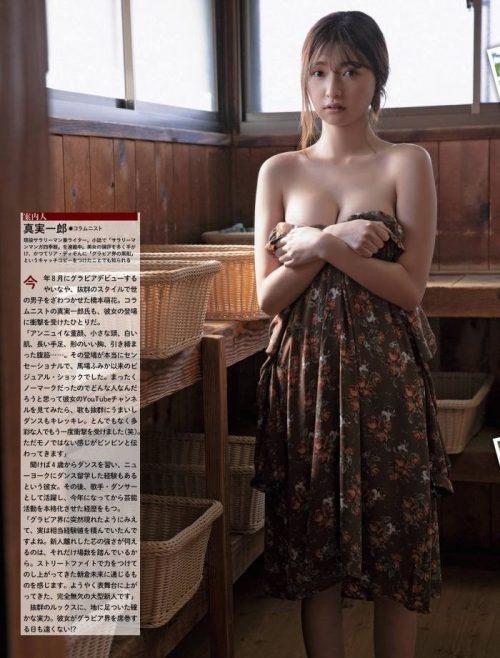橋本萌花エロ画像072