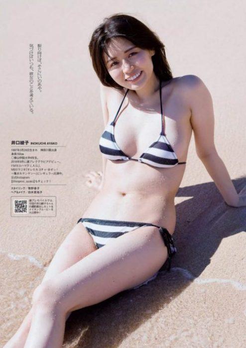 井口綾子エロ画像047