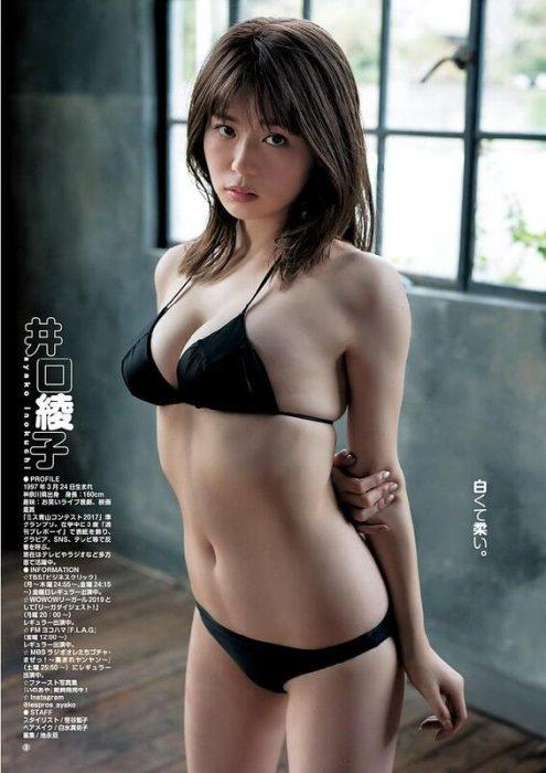 井口綾子 エロ画像171