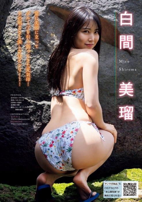 上西怜エロ画像01_003