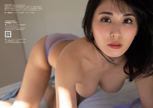 金子智美エロ画像003