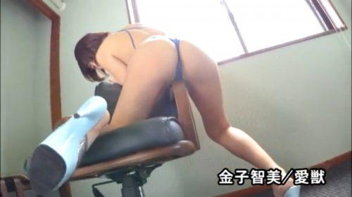 金子智美 エロ画像024