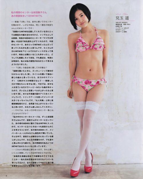 兒玉遥 エロ画像109