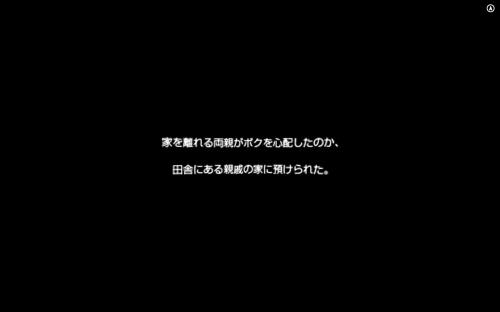 奥田咲エロ画像013