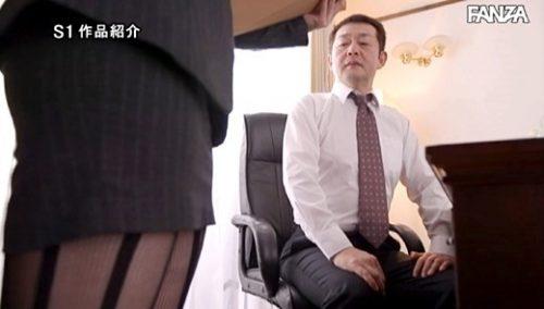 奥田咲エロ画像124