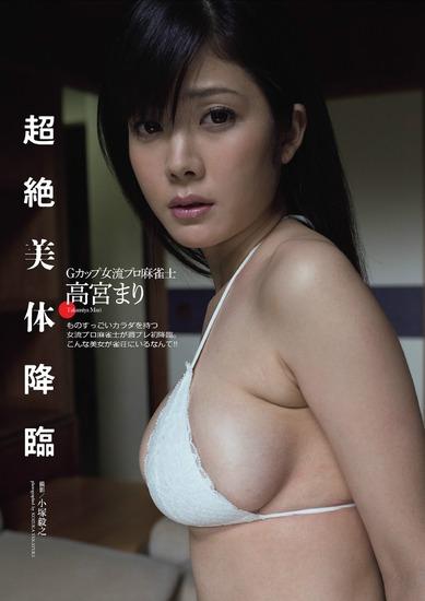高宮まり エロ画像089