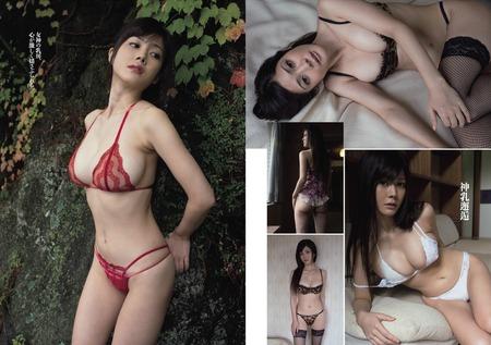 高宮まり エロ画像090