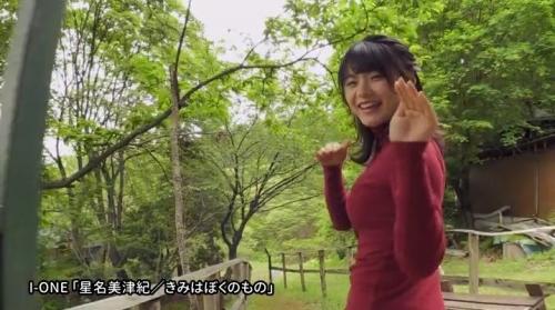 星名美津紀 エロ画像01_045