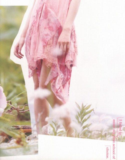 伊藤歩 エロ画像48
