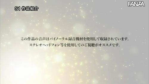 坂道みる エロ画像01_201