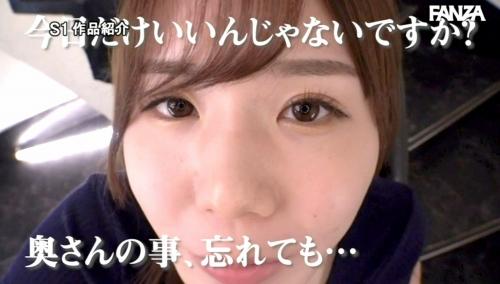 坂道みる エロ画像01_205